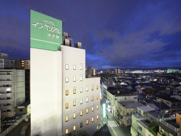 ホテルインペリアル香里園/外観