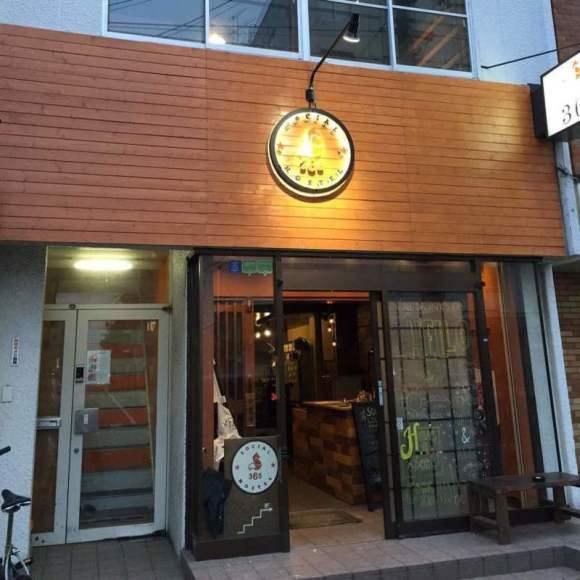 Social Hostel 365/外観