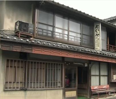 大福旅館/外観