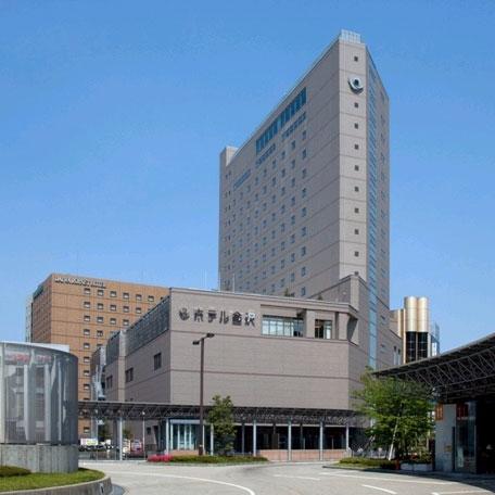 【新幹線付プラン】ホテル金沢(びゅうトラベルサービス提供)/外観