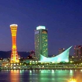 【新幹線付プラン】ホテルオークラ神戸(びゅうトラベルサービス提供)/外観