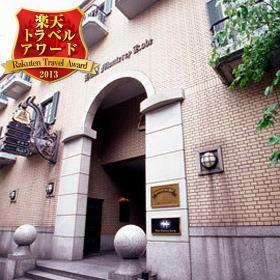 【新幹線付プラン】ホテルモントレ神戸(びゅうトラベルサービス提供)/外観