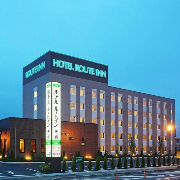 ホテル ルートイン矢板/外観