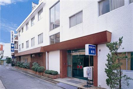 ビジネスホテル幸荘(さいわいそう)/外観