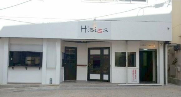 Cabin hibiss(キャビンハイビス)/外観