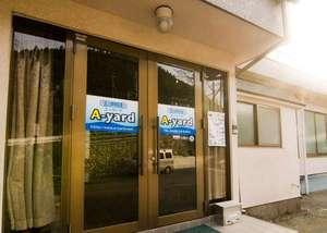 駅前山小屋A-yard/外観