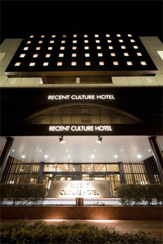 リーセントカルチャーホテル/外観