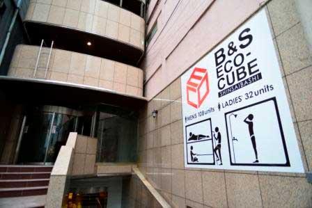 B&S エコキューブ心斎橋(旧:ニューカプセルホテル アルデバラン)/外観