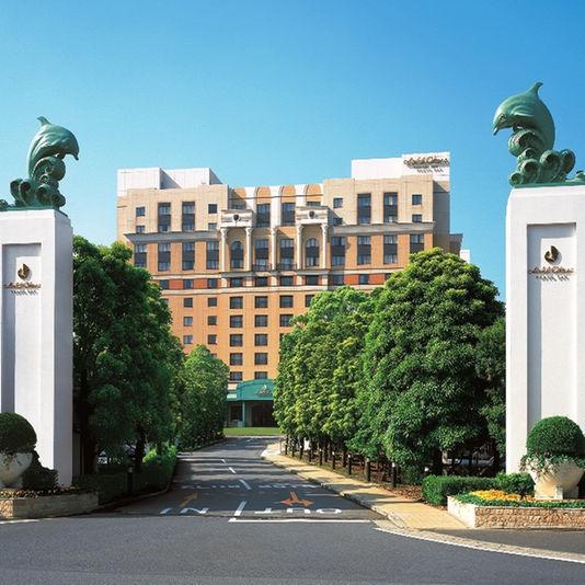【新幹線付プラン】ホテルオークラ東京ベイ(びゅうトラベルサービス提供)/外観