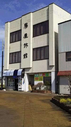 藤屋旅館 <新潟県>/外観