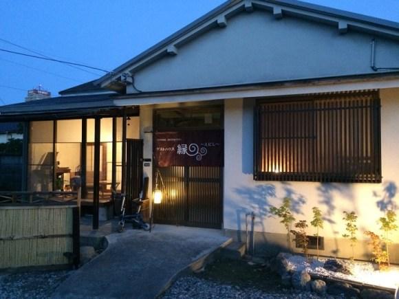 ゲストハウス縁〜えにし〜 <富山県>/外観