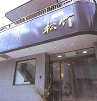 松竹旅館<愛知県>/外観