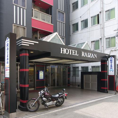 ビジネスホテル来山北館/外観