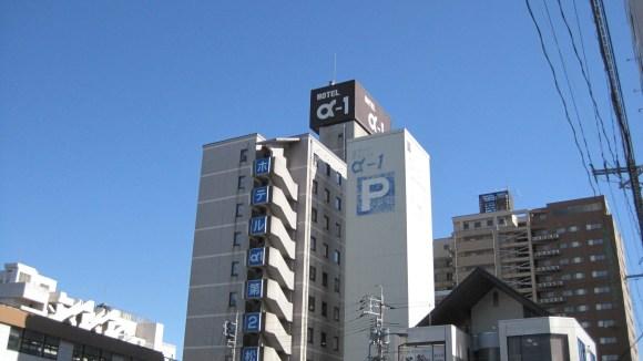ホテルアルファーワン第2松江/外観