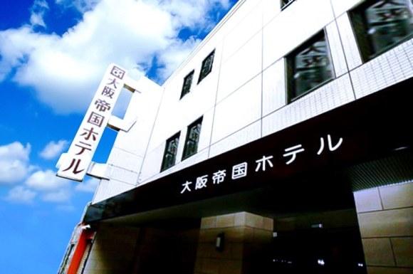 大阪帝国ホテル/外観