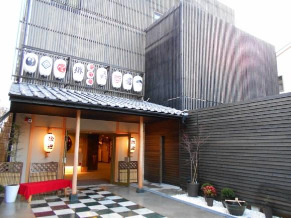 堺グリーンホテル・イン/外観