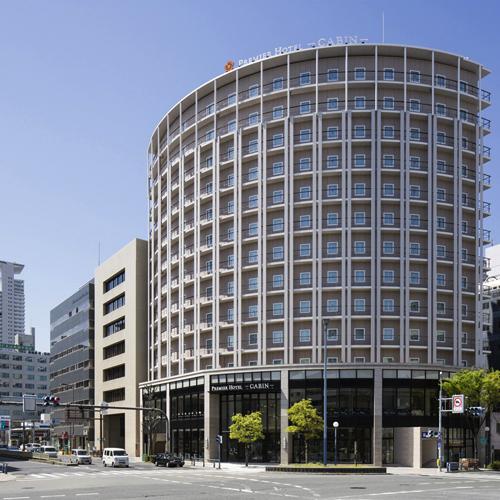 プレミアホテル―CABIN―大阪/外観