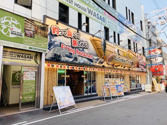 ゲストハウスわさび大阪 Bed and Library/外観