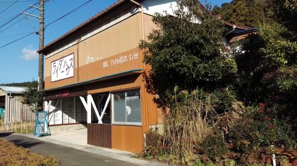 下関豊田町 ライダーハウス レッドSUN/外観