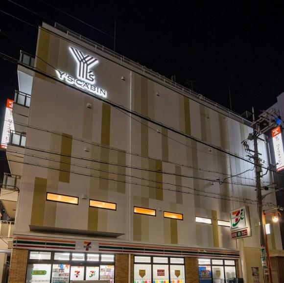 Y's CABIN 大阪難波/外観