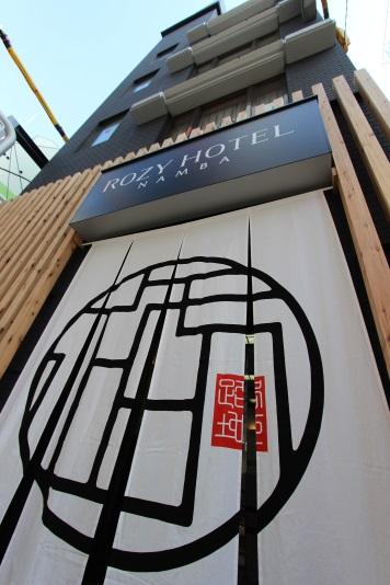 ROZY HOTEL NAMBA/外観
