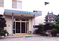 民宿旅館ひよし/外観