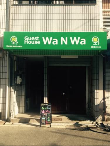 Guesthouse Wa N Wa/外観