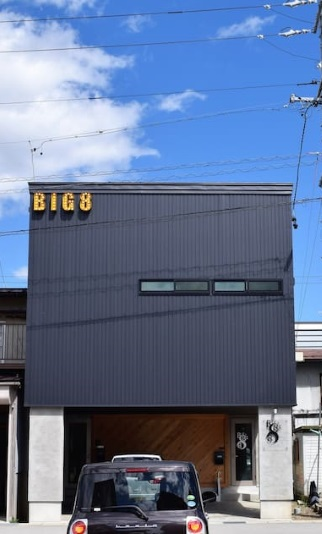 BIG8II/外観