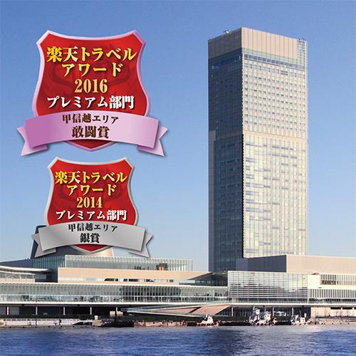 ホテル日航新潟/外観