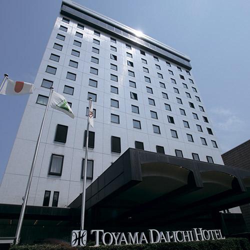 富山第一ホテル/外観
