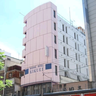 ビジネスホテル菊栄/外観