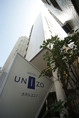ホテルユニゾ新橋/外観