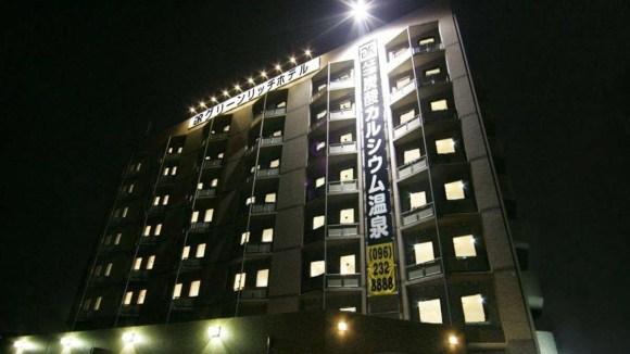 グリーンリッチホテルあそ熊本空港/外観