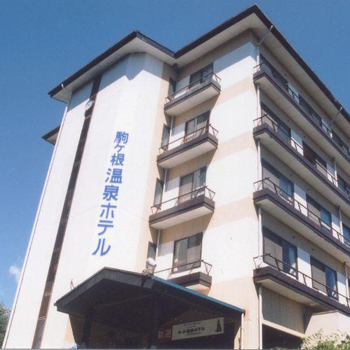 駒ヶ根温泉ホテル/外観