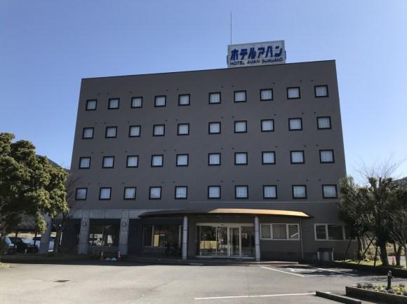 ホテルアバン宿毛/外観