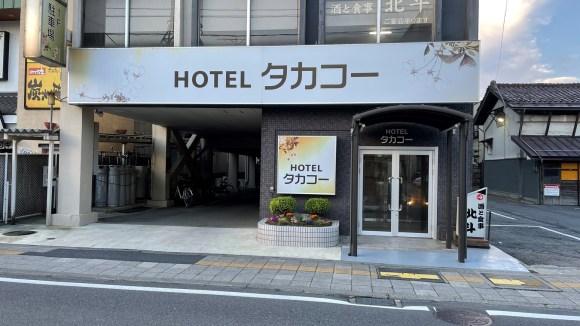 ホテル タカコー/外観
