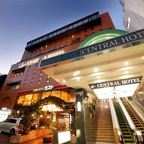 セントラルホテル<神奈川県横須賀市>/外観