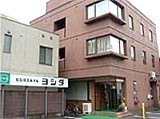ビジネスホテル ヨシダ<山形県>/外観
