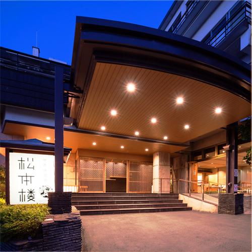 伊香保温泉 ホテル松本楼/外観