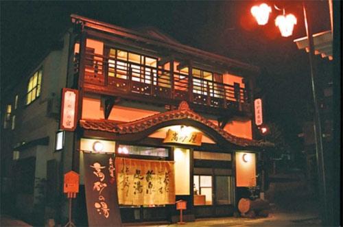 小野川温泉 五つの心の宿 高砂屋/外観