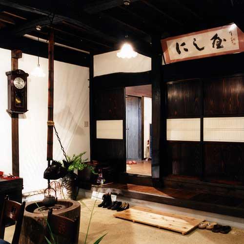 安曇野 にし屋別荘/客室
