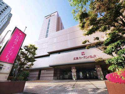 ホテル 広島ガーデンパレス/外観
