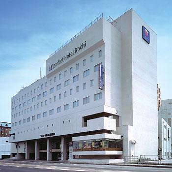 コンフォートホテル高知駅前/外観