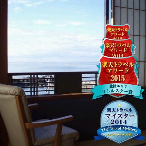 越前海岸 玉川の宿 岩本屋/客室
