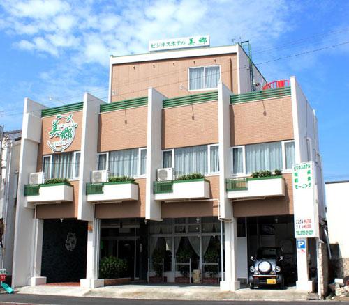 ビジネスホテル美郷/外観