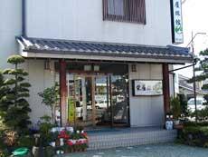 栄屋旅館<長野県>/外観