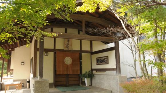 駒ノ旺山荘/外観