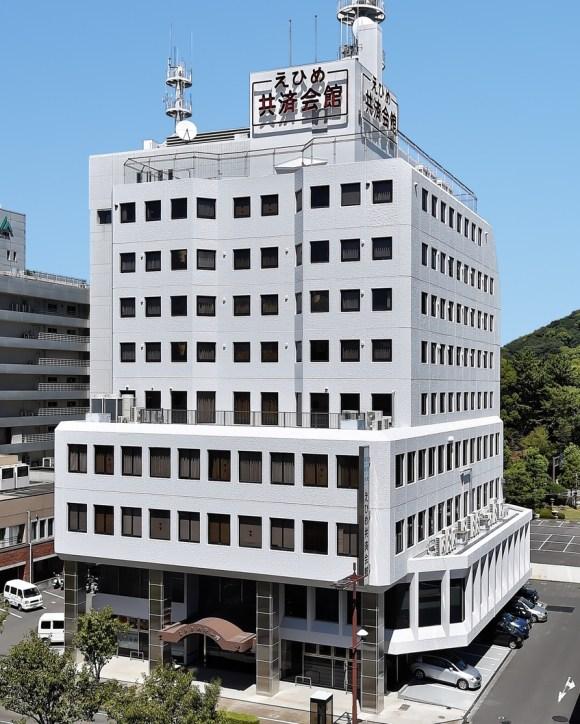 えひめ共済会館/外観