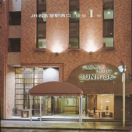 ビジネスホテル サンライズ/外観