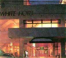 フジホワイトホテル/外観